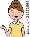 介護士 女性 笑顔 21252669