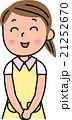 介護士 女性 笑顔 21252670