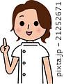 介護士 女性 笑顔 21252671