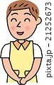 介護士 男性 笑顔 21252673