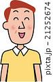 介護士 男性 笑顔 21252674