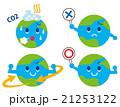地球 21253122