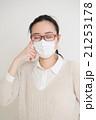花粉症 女性 マスクの写真 21253178