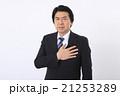 心臓病 ビジネスマン 心臓発作の写真 21253289