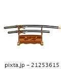 ベクター 武器 日本刀のイラスト 21253615