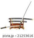 日本刀大小拵え刀身有り抜身 21253616