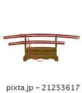 ベクター 武器 日本刀のイラスト 21253617