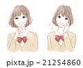 女の子 高校生 バリエーションのイラスト 21254860