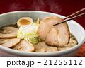 チャーシュー麺 21255112