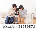 家族 人物 タブレットの写真 21259578