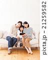 家族 人物 タブレットの写真 21259582