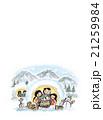 【寒中見舞い】和風イラスト・雪・冬景色・かまくら 21259984