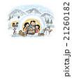 【寒中見舞い】和風イラスト・雪・冬景色・かまくら 21260182