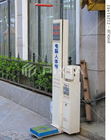 中国 街中の身長体重計 21261483