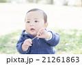 赤ちゃん ポートレート 男の子の写真 21261863