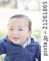 赤ちゃん ポートレート 男の子の写真 21261865