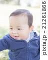赤ちゃん ポートレート 男の子の写真 21261866