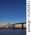 東京ゲートブリッジが見える薄明夜景 21262871