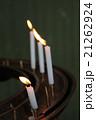 燭台のろうそく 21262924