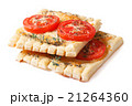 いっぷく チーズ ダイムの写真 21264360