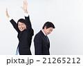 ビジネスマン 成功と失敗 21265212