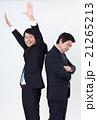 ビジネスマン 成功と失敗 21265213