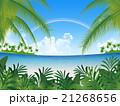 リゾート地 虹 海のイラスト 21268656