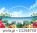 リゾート地 21268738
