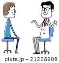 イラスト素材:医師と患者 若い男性 21268908