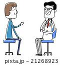イラスト素材:医師と患者 若い男性 21268923