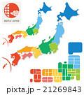 日本 日本地図 地図のイラスト 21269843