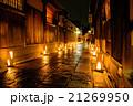 京都東山花灯路2016 21269950