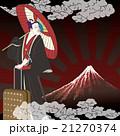 葛飾北斎 山下白雨と助六のイメージイラスト 21270374