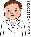 医者 ドクター 理系男子 21270533