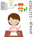 電力 女性 会社のイラスト 21270829