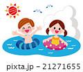海水浴 海 浮き輪のイラスト 21271655