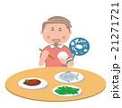食欲不振 胃もたれ 食欲減退 食事 21271721