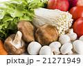 蔬菜水果在白色的背景上 21271949