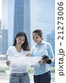 Two Asian women on city break holiday. 21273006