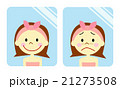 女性 肌トラブル 悩むのイラスト 21273508