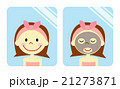 パック 女性 スキンケアのイラスト 21273871