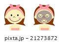 パック 女性 スキンケアのイラスト 21273872