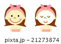 パック 女性 スキンケアのイラスト 21273874