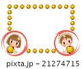 子供563 21274715
