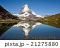リッフェル湖の逆さマッターホルン 21275880