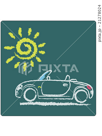 小さなスポーツカー 太陽 チョーク画風のイラスト素材 [21278024] - PIXTA