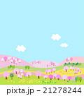 風景 春 桜 21278244