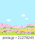 風景 春 桜 21278245
