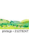 風景 春 新緑のイラスト 21278247