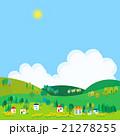 風景 山 夏のイラスト 21278255